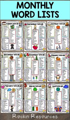 Monthly Word Lists great for writing stories and poems.  Place them in a center for students to use a reference in writing!