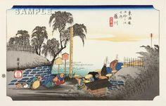 The Fifty-Three Stations of the Tōkaidō (東海道五十三次, Tōkaidō Gojūsan-tsugi), in the Hōeidō edition (1833–1834), presented here, is a series of ukiyo-e woodcut prin