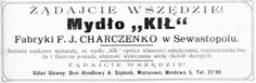 Atqa Beauty Blog :: Kił. Reklama prasowa, 1912.