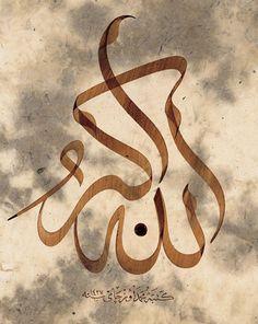 TURKISH ISLAMIC CALLIGRAPHY ART (41) | by OTTOMANCALLIGRAPHY