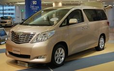 Toyota Alphard - do they have this in the Philippines?