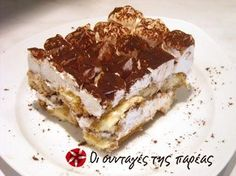 Tiramisu χωρίς αυγά 5 Ingredient Desserts, Meals Without Meat, Greek Sweets, Greek Recipes, Chocolate Ganache, Tiramisu, Sweet Tooth, Deserts, Food And Drink