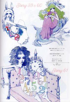 Illustration Manga, Japanese Illustration, Landscape Illustration, Vintage Drawing, Cute Doodles, Aesthetic Collage, Doodle Drawings, Illustrations And Posters, Surreal Art