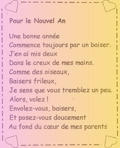 Poème bonne année maternelle New Years Eve Day, French Language, Happy New Year, Compliments, Teaching, Education, Holiday, Images, Montessori