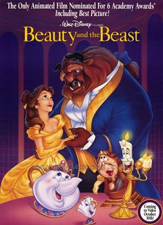 Beauty and the Beast. Another movie I played over and over. I wrote all the words to the whole movie in a notebook and would act this whole movie out. Tried getting my brother and cousin to act with me. Hub refuses to watch this movie with me because I can't help but recite every line.