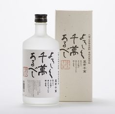 Great Japanese packaging from Katsu Kimura