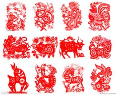 Chinese zodiac animals chinese zodiac years of birth are also called chines Chinese Astrology, Chinese Zodiac, Paintings Famous, Animal Paintings, Dog Birth, Animal Years, Tarot Gratis, Chinese Paper Cutting, Zodiac Years