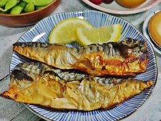 Saba Shioyaki Recipe (Salt Grilled Mackerel)