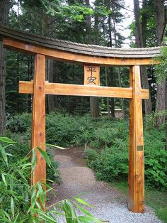 Torii Archway Traditional japanese Laser cutting and Traditional