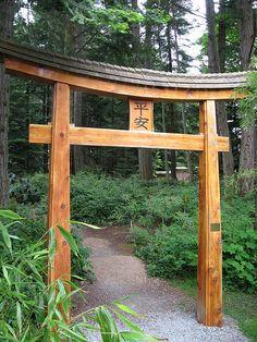 Japanese Garden Gate google image result for http://www.jcgardendesign/images