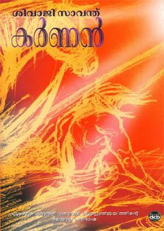 Buy malayalam books online india