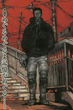 "manga-and-stuff: ""Dorohedoro """