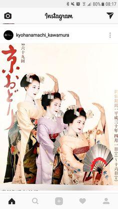 Kyo Odori 2018- Kanayuki, Chikaharu and Fukuno