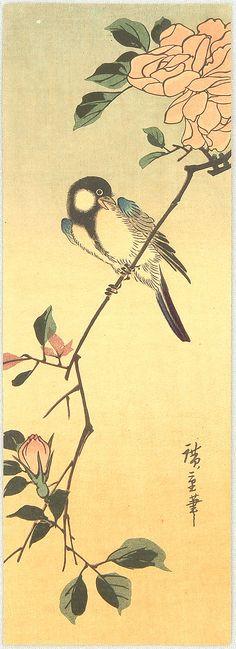 鳥と花 Tori to Hana  Bird and Flowers 歌川広重 うたがわ ひろしげ Utagawa Hiroshige