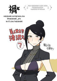 Thicc Anime, Anime Furry, Manga Girl, Anime Art Girl, Cute Anime Character, Character Art, Ecchi Neko, Dibujos Anime Chibi, Accel World