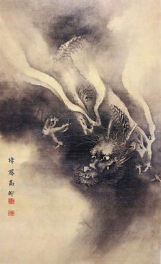 TAKEUCHI Seiho (1864-1942), Japan 竹内 栖鳳