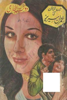 Dolat Ke Pujari by S Qureshi Imran Series Urdu Novel PDF, All In One Urdu Books - aiourdubooks.net, read online novels absolutely free.