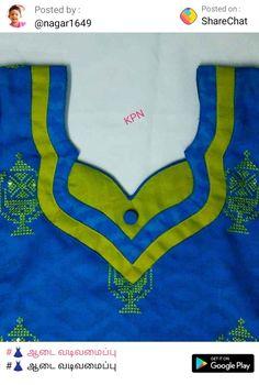 Chudithar Neck Designs, Dress Neck Designs, Kurti Neck Designs, Kurti Designs Party Wear, Blouse Designs, Simple Kurti Designs, Dress Indian Style, Churidar, Indian Fashion