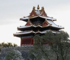 See the highlights in Beijing with your family
