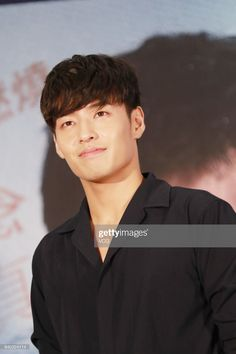 Kang Haneul, Wattpad, Kdrama, Actors, Film, Smiley, Movie Posters, Paper Crafts, Angel