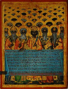 Greek Icon depicting the First council of Nicaea dated 1768 Blacks In The Bible, Greek Icons, Black Hebrew Israelites, Black Royalty, Black Jesus, Black History Facts, Strange History, Tribe Of Judah, Black Art Pictures
