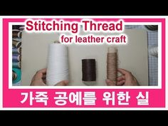 (Play Leather) - YouTube Leather Craft, Stitch, Play, Youtube, Crafts, Leather Crafts, Full Stop, Manualidades, Stitching