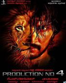 Kotigobba 2 Kannada Movie 300MB, Kotigobba 2 Movie Torrent, Download Kotigobba 2 Movie MKV 400MB AVI, Kotigobba 2 Movie 700MB, Free ,Full film Watch Online