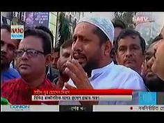 Today Bangla News Live 11 November 2016 On SA TV News All Bangladesh News