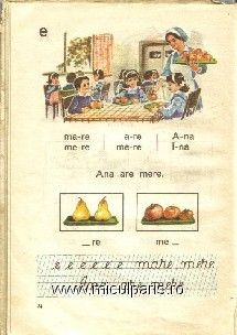 Ana are mere - Abecedar Romanian Language, Even The Rain, Nostalgia, Vintage School, My Childhood Memories, Printed Materials, Alter, Card Games, Learning
