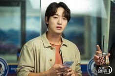 Image may contain: one or more people and phone Jin Goo, Web Drama, Korean Actors, Korean Dramas, Dark Fantasy, Actors & Actresses, Kdrama, In This Moment, Boys