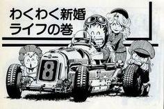 Dedicated to the Artwork and Comics of legendary artist Akira Toriyama 1980s Toys, Car Drawings, Akira, Art Reference, Dragon Ball, Mystic, Monster Trucks, Darth Vader, Japan