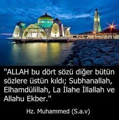 Allah Islam, Islam Quran, Ali Muhammed, Insta Photo, Letting Go, Taj Mahal, Religion, Prayers, Faith