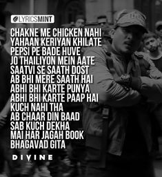 Kohinoor Lyrics by Divine; कोहिनूर Lyrics in Hindi - Divine has written and performed this rap song which has music produced by iLL Wayno and DIVINE. Panini Pandey, Joel D'Souza and DIVINE has directed the video while Pratik Shah has shot it. Rap Quotes, Song Lyric Quotes, Career Quotes, Rap Lyrics, Rap Songs, Rap Music, Good Raps, Song Hindi, Rap