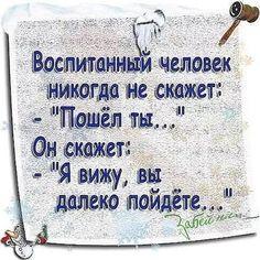 Фото: КУЛЬТУРНОЕ ОБЩЕНИЕ !