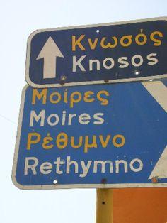 Test Yourself on Greek Letters: Greek roadsign - decoded.