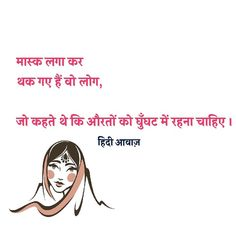 Strong Quotes, True Quotes, Best Quotes, Friendship Quotes In Hindi, General Knowledge Facts, Gujarati Quotes, Zindagi Quotes, Caption Quotes, Super Quotes