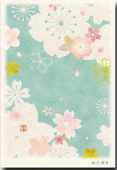 桜花爛漫 和紙ポストカード:postcard_japan #桜 #さくら #和風 #和 #ポストカード#CherryBlossoms