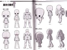 Super Deform Pose Collection Vol.6 - Men Pose Drawing Reference Book - Anime Books