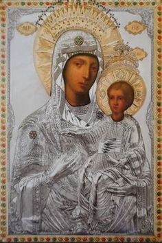 Imagine: Chipul Maicii Domnului si cel al Pruncului asa cum au fost . Religious Images, Religious Art, Christian Artwork, Byzantine Icons, Blessed Virgin Mary, Art Icon, Orthodox Icons, Russian Art, Mother Mary