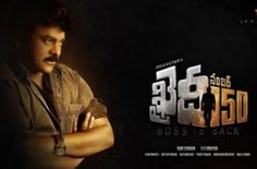 Khaidi No 150 Total Amount-16th-16 Days Box Office Collection Report