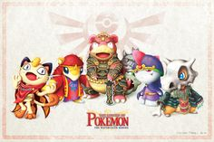 The Legend of Pokémon – Quand les Pokémon rencontrent Zelda Les Pokemon, Pokemon Sets, Pokemon Party, Cool Pokemon, Pokemon Stuff, Digimon, Pokemon Crossover, Hero Movie, Cartoon Crossovers