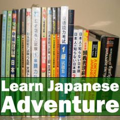 Find out what are the things you can see in a typical Japanese house. What are their names in Japanese? Check out here for more...