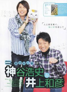 Natsume's Book of Friends -肆- in the special feature, [voice from Animage 2012 spring] Inoue Kazuhiko's hand and cat. Kamiya Hiroshi's face and Nyanko sensei doll.