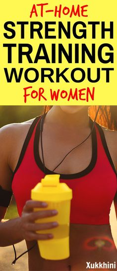 Burn calories, lose weight and feel great with this at-home no equipment strength training workout - ideal for those times when life gets in the way and simply you can't hit the gym. Suitable for beginners and advanced. Get your sweat on! #StrengthTrainingWorkout #AtHomeWorkout | Bodyweight workout | Body Weight Workout for Women | At Home Workout for Losing Weight | Workout to Lose Weight Fast | Workout Motivation