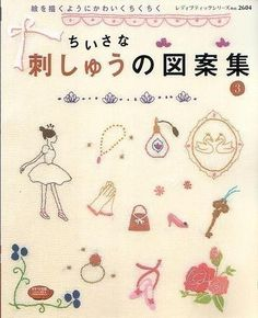 Out of Print / CUTE EMBROIDERY DESIGN Collection Vol by pomadour24, $19.00