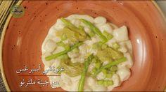 باستا الغانوتشي / اطباق رئيسية / شي طيب