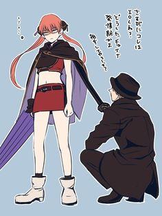 Sougo Okita x Kagura [OkiKagu], Gintama Anime Manga, Anime Art, Okikagu Doujinshi, Silver Samurai, Shingeki No Bahamut, Cute Anime Couples, Anime Ships, Anime Outfits, Kuroko