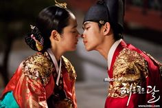 The Moon that Embraces the Sun.