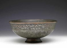 In pictures: The British Museum's Shah Abbas exhibition | Art and design | The Guardian Heritage Foundation, Museum Exhibition, British Museum, The Guardian, Decorative Bowls, Sculpture, Copper, Tableware, Pictures