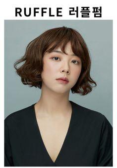 차홍아르더 – Chahong Ardor Atelier Medium Hair Styles, Short Hair Styles, Hair Game, Bob Styles, Perm, Hair Today, Poses, Short Hair Cuts, Pretty Little Liars